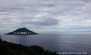 200831-nnna02.jpg