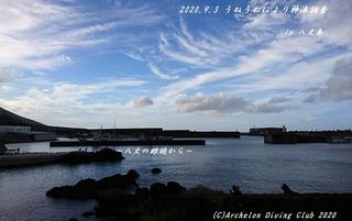 200903-na02.jpg