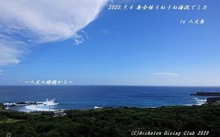 200904-non02.jpg