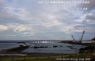 200906-non02.jpg