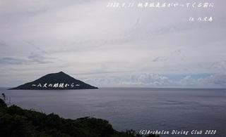 200911-na02.jpg