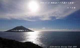 200912-na02.jpg