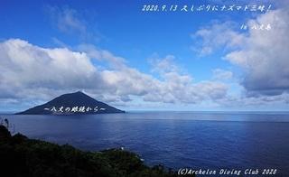 200913-nnna02.jpg