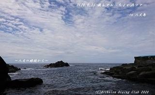 200915-yamihi02.jpg