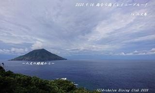 200916-nana02.jpg