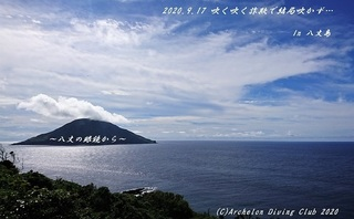 200917-na02.jpg