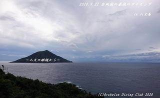 20092-na02.jpg