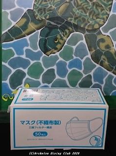 200927-kadohira.jpg