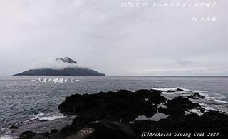 200927-nnna02.jpg