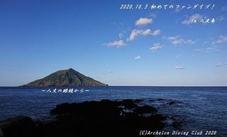 201003-nyna02.jpg