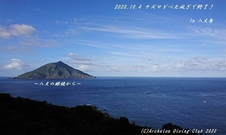 201004-nna03.jpg