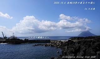 201006-ya02.jpg