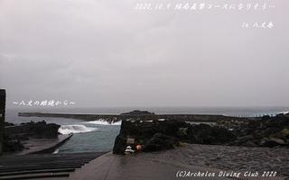 201009-non02.jpg