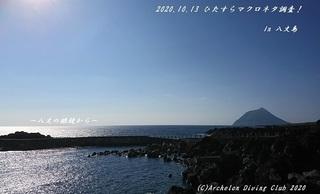 201013-ya02.jpg