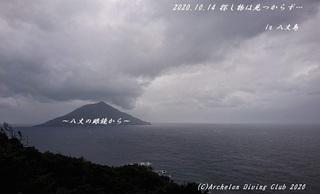 201014-na02.jpg