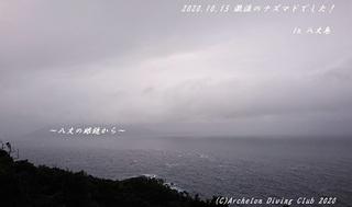201015-na02.jpg