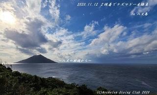 201112-na02.jpg