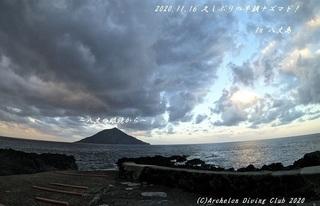 201116-na02.jpg
