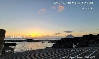 201121-kakaya02.jpg