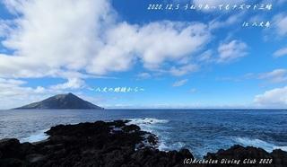 201205-nnna02.jpg