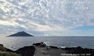 201211-na02.jpg
