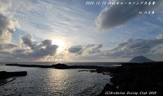 201213-ya02.jpg