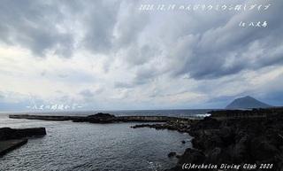 201219-yya02.jpg