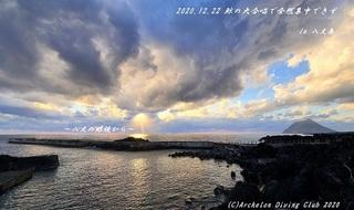 201222-ya02.jpg