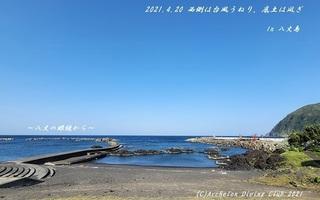 210420-so02.jpg